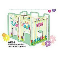 倉鼠瓦愣紙小屋(須自行組裝)