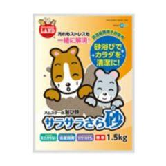 Marukan 寵物鼠沐浴沙(無香) 1.5Kg