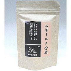 陸奧 有機全脂山羊奶粉 [期限2018-06-30]