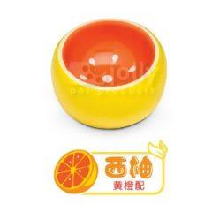Jolly 水果彩食碗-葡萄柚