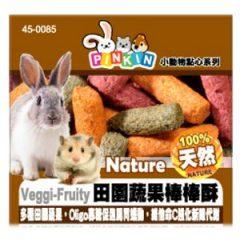 PINKIN 田園蔬果棒棒酥 150g [期限2021-05]