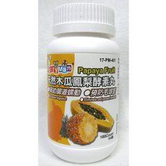 PettyMan 木瓜鳳梨酵素丸 100顆 [期限 2019-05-12]