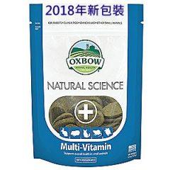 OXBOW維它寶(綜合維他命) [期限2020-06-15]