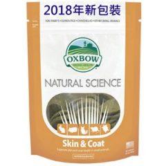 OXBOW柔亮寶(毛皮保健) [期限2019-02-08]