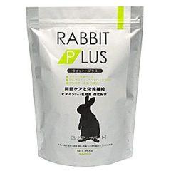 {缺貨}日本 SANKO 中高齡老兔飼料 800g [期限2019-02]