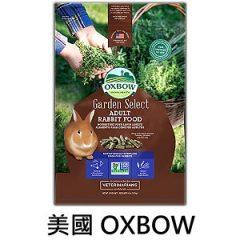 OXBOW 非基改系列-成兔飼料 1.8Kg [期限2019-04-18]