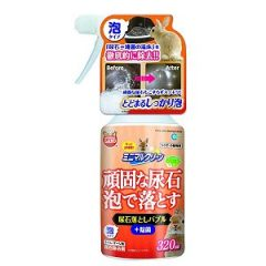MARUKAN 尿垢清潔劑 320cc
