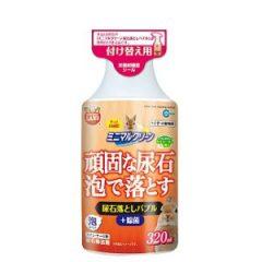 MARUKAN 尿垢清潔劑-補充 320cc