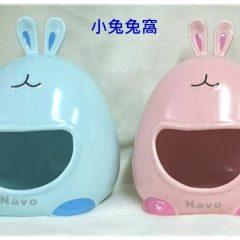 NAVO 陶瓷兔子造型屋 Gold