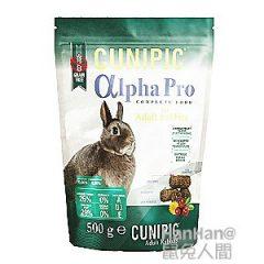 西班牙 CUNIPIC頂級無穀成兔飼料500g [期限2019-06-01]