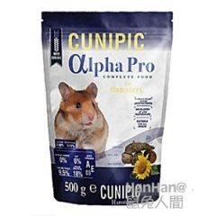 西班牙 CUNIPIC頂級倉鼠飼料 (原裝,  分裝) [期限2020-02-01]
