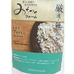 陸奧 乳清蛋白粉 [期限2019-04-30]
