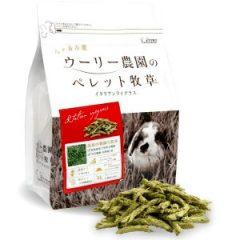 WOOLY 顆粒牧草-義大利黑麥草 [期限2020-10-07]