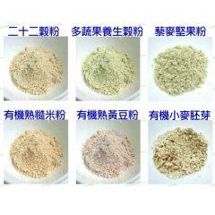 PetVision 營養補充穀粉