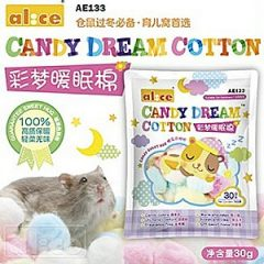 ALEX 倉鼠彩夢暖眠棉 30g