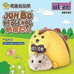 Alice 刺蝟樹脂小窩