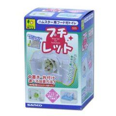 Sanko 寵物鼠用廁所(外接式)