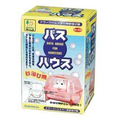 Sanko 寵物鼠浴室 Drawf