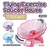 JOLLY 飛碟跑台(紫色,粉紅色,藍色缺貨)