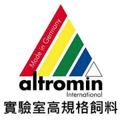 德國 ALTROMIN 實驗室高規格飼料(素食) [期限四個月以上]