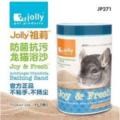 Jolly 低粉塵龍貓沐浴沙 1L(罐裝)