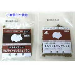 日本YEASTER 天竺鼠飼料 試吃包