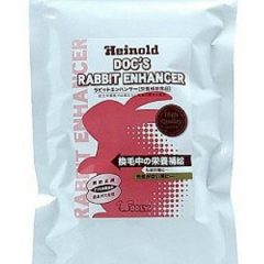 Heinold Rabbit Enhancer寵兔營養補助食品 600g [期限2018-11-29]