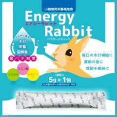 Leaf 小動物專用能量飲 5g [期限2019-11]