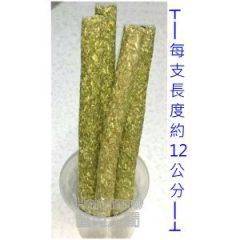 PetVision 黑麥草磨牙棒 [期限2019-08]