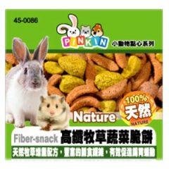 PINKIN 高纖牧草蔬菜脆餅 150g [期限2021-05]