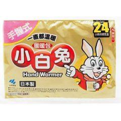 小白兔暖暖包 (買十送一)