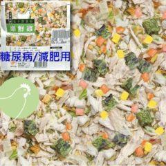 Yois 低Carbs鮮食(鮮雞時蔬, 鮮豚時蔬)(糖尿病及減肥適用) 25g [期限2021-03-06]