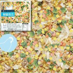 Yois 無穀鮮食(鮮雞南瓜, 鮮豚地瓜) 25g [期限2021-01-30]
