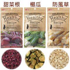 日本GEX 健康食譜 甜菜根/櫛瓜/防風草 [期限2022-03]
