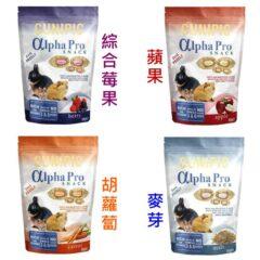 CUNIPIC 小動物化毛餡餅 [期限:2022-08-01]